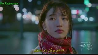 موزیک ویدئو عشق بی پروا 2 با ترجمه فارسی _درخواستی