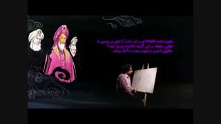 حلم و علم  نشانه فهم دین