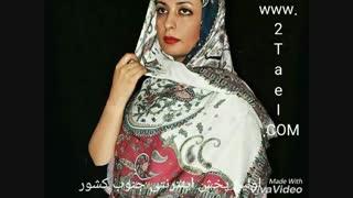 خرید اینترنتی  انواع مدل شال و روسری