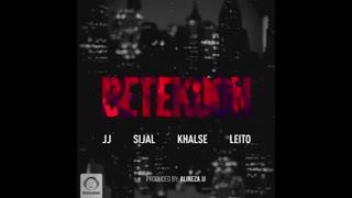 Alireza JJ & Sijal Ft Sepehr Khalse & Behzad Leito - Betekoon