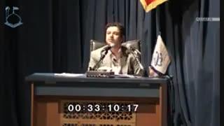 استاد رائفی پور - « قوم برگزیده 21 » + یه سوال؟