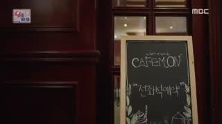 قسمت ششم سریال کره ای من ربات نیستم - I'm Not a Robot - با زیرنویس فارسی
