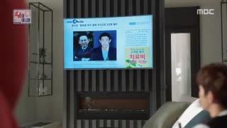 قسمت ششم سریال کره ای من ربات نیستم – I'm Not a Robot 2017 - با زیرنویس فارسی