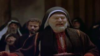 فیلم سریال عیسی ناصری ,عیسی مسیح  بخش چهارم با دوبله و زیرنویس فارسی  Jesus of Nazareth 04