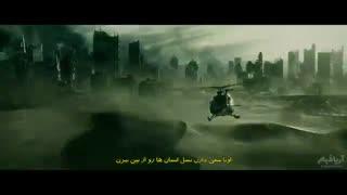 تریلر نهایی فیلم Maze Runner: The Death Cure - زیرنویس فارسی