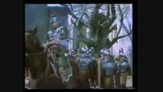 فیلم خرقه , ردای عیسی مسیح .با دوبله فارسی  . The Robe