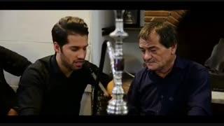 """محمد امین کریم پور در قسمت ١ سریال """" بازى اخر"""""""