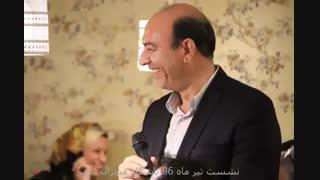 نشست تیر ماه  96 اعضای باشگاه مدیران ایران