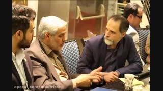 نشست مهر ماه 96 اعضای باشگاه مدیران ایران در برج میلاد
