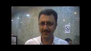 نظر شرکت کنندگان در سومین نشست مدیران ایران