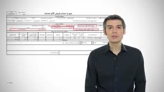 سیستم فروش و مشتریان سپیدار همکاران سیستم