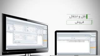 سیستم دارایی ثابت سپیدار همکاران سیستم