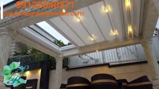 سقف آلاچیقطراحی ویلا