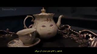 فیلم دیو و دلبر 1396 | Beauty and the Beast 2017