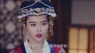 قسمت30سریال چینی پرنسس وی یونگ The Princess Weiyoung 2016