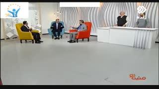 مصاحبه زنده شبکه دو با ماهان تیموری