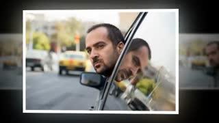 دانلود فیلم سینمایی پری سا - فیلم پری سا احمدرضا معتمدی | کیفیت HD
