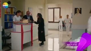 تیزر 2  قسمت  25  سریال ضربان قلب Kalp atisi