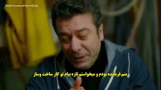 دانلود قسمت 21  سریال مریم با زیرنویس فارسی چسبیده