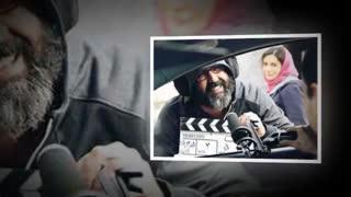 دانلود فیلم سینمایی 20 سانت با حجم کم و کیفیت 1080p کامل و بدون سانسور
