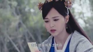قسمت34سریال چینی پرنسس وی یونگ The Princess Weiyoung 2016