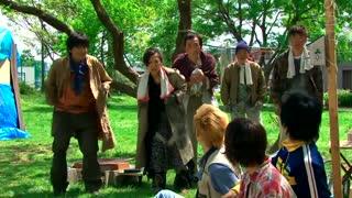 قسمت 5 سزیال ژاپنی  Atashinchi no Danshi