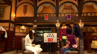 قسمت 6 سزیال ژاپنی  Atashinchi no Danshi