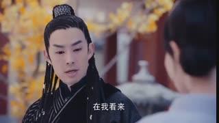 قسمت37سریال چینی پرنسس وی یونگ The Princess Weiyoung 2016
