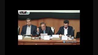 شورای اداری استان با حضور وزیر ارتباطات