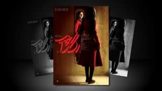 دانلود فیلم سینمایی رگ خواب کامل و بدون سانسور نماشا