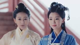 قسمت43سریال چینی پرنسس وی یونگ The Princess Weiyoung 2016