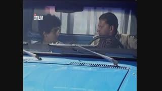 سریال متهم گریخت-قسمت بیستوچهارم