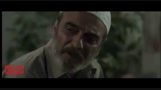 آنونس فیلم «آرمان شهر»(#۲)
