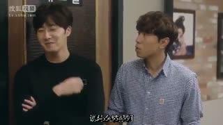 قسمت بیستم (آخر) مینی سریال کره ای نهایت در هم شکستگی High End Crush با زیرنویس فارسی چسبیده