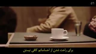 ❤❤❤موزیک ویدیو Universe 2018 از اکسو ❤❤❤ با زیرنویس فارسی چسبیده ☉☉☉☉☉