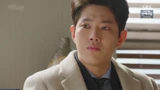 قسمت بیست و سوم سریال کره ای چیزی برای از دست دادن نیست Nothing to Lose 2017 - زیرنویس فارسی