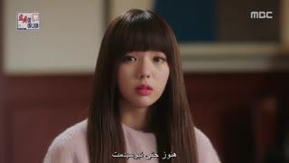 قسمت 15 سریال کره ای من ربات نیستم+زیرنویس چسبیده(وااااا خیلی مسخره س که سریالامو حذف میکنید