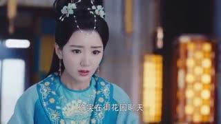 قسمت44سریال چینی پرنسس وی یونگ The Princess Weiyoung 2016
