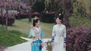 قسمت45سریال چینی پرنسس وی یونگ The Princess Weiyoung 2016
