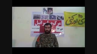 کربلایی حسین آزاد: قضاوت درست