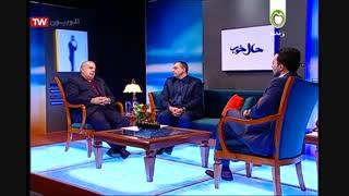 برنامه حال خوب-دکتر نعمت حسنی-قسمت اول-06-10-96