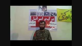 کربلایی حسین آزاد جله کران: کالای اسلامی