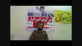 کربلایی حسین آزاد جله کران: امید به بخشش