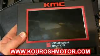 دیاگ ایرانی کی ام سی KMC کوروش موتور
