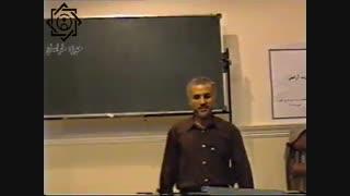 دکترین مدیریت بحران-ادامه جلسه سوم-دکتر عباسی