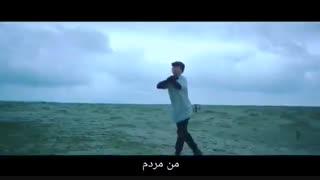 موزیک ویدیوی  Save me از BTS با زیرنویس فارسی