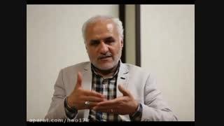 افشاگری طوفانی دکتر عباسی از پشت پرده اغتشاشات اخیر و اشتباه های دولت روحانی