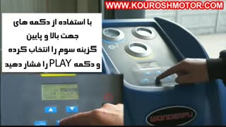 دستگاه شارژ گاز کولر واندرفو WONDERFU X530