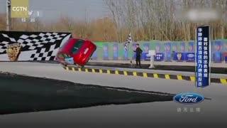 حرکت شگفت انگیز یک خانم با ماشین در مسابقات چالش های چین