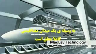 مستند روح زمانه - ضمیمه زیرنویس فارسی  Zeitgeist Addendum FULL MOVIE Persian subtitle - HD